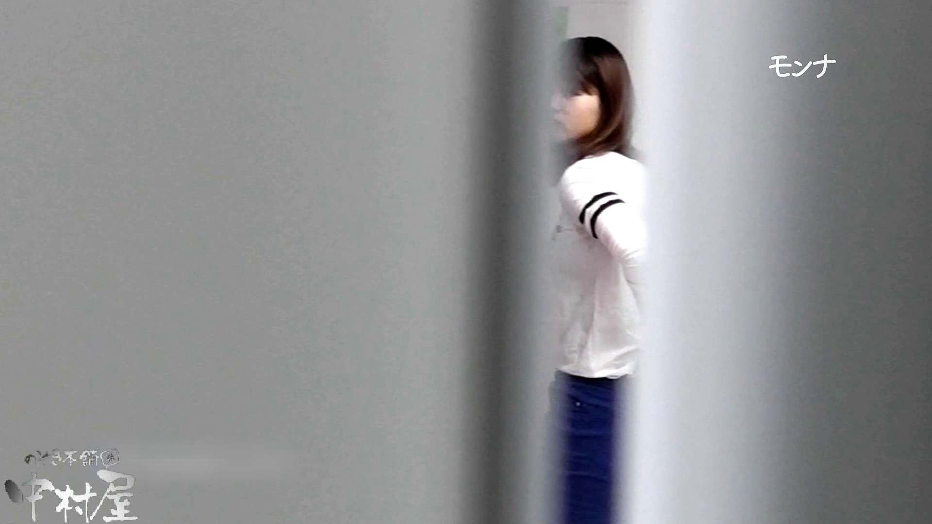 【美しい日本の未来 No.109】前編 オマンコ   お姉さん  70連発 49