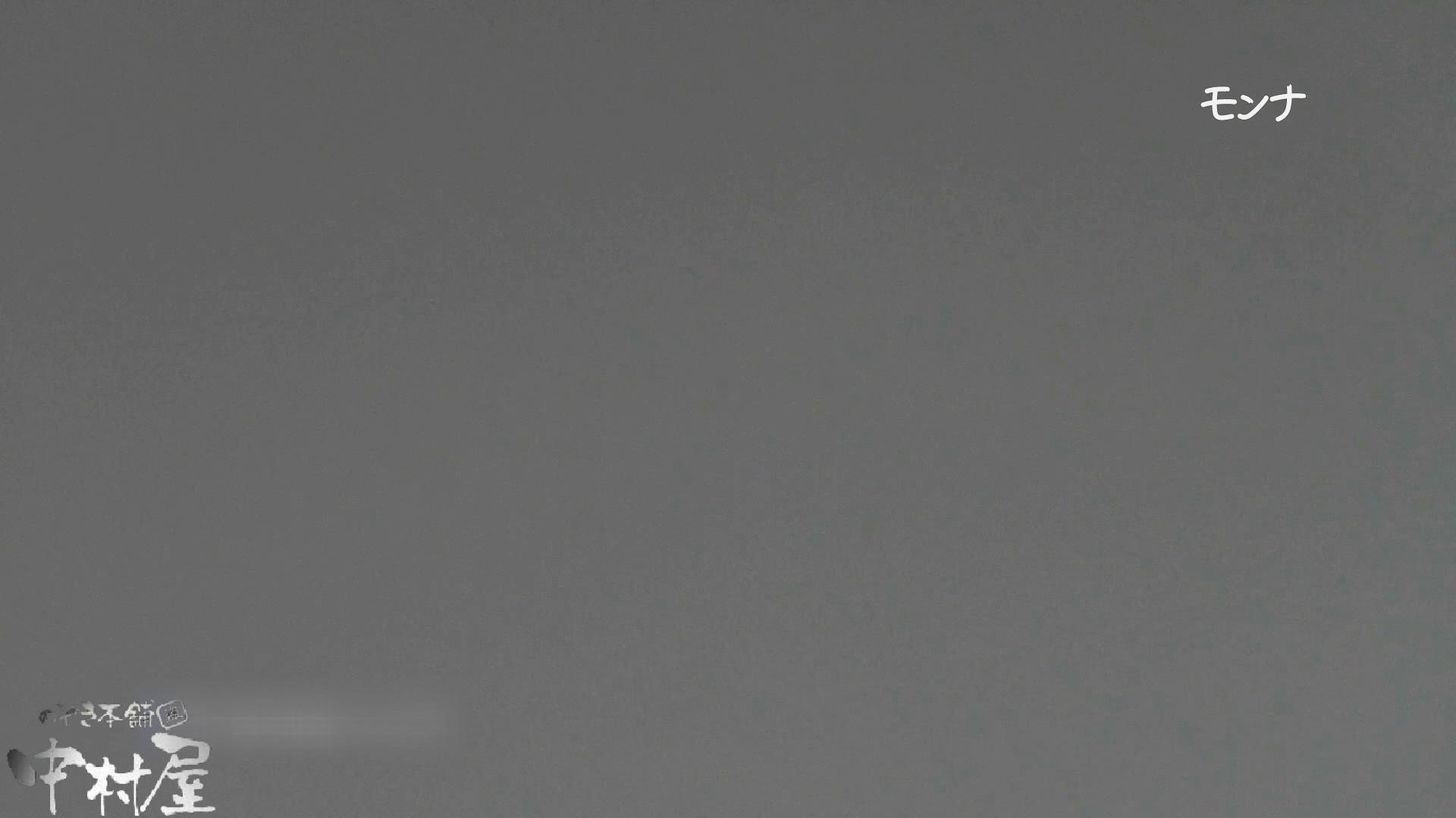 【美しい日本の未来 No.109】前編 女体盗撮 盗撮動画紹介 70連発 50