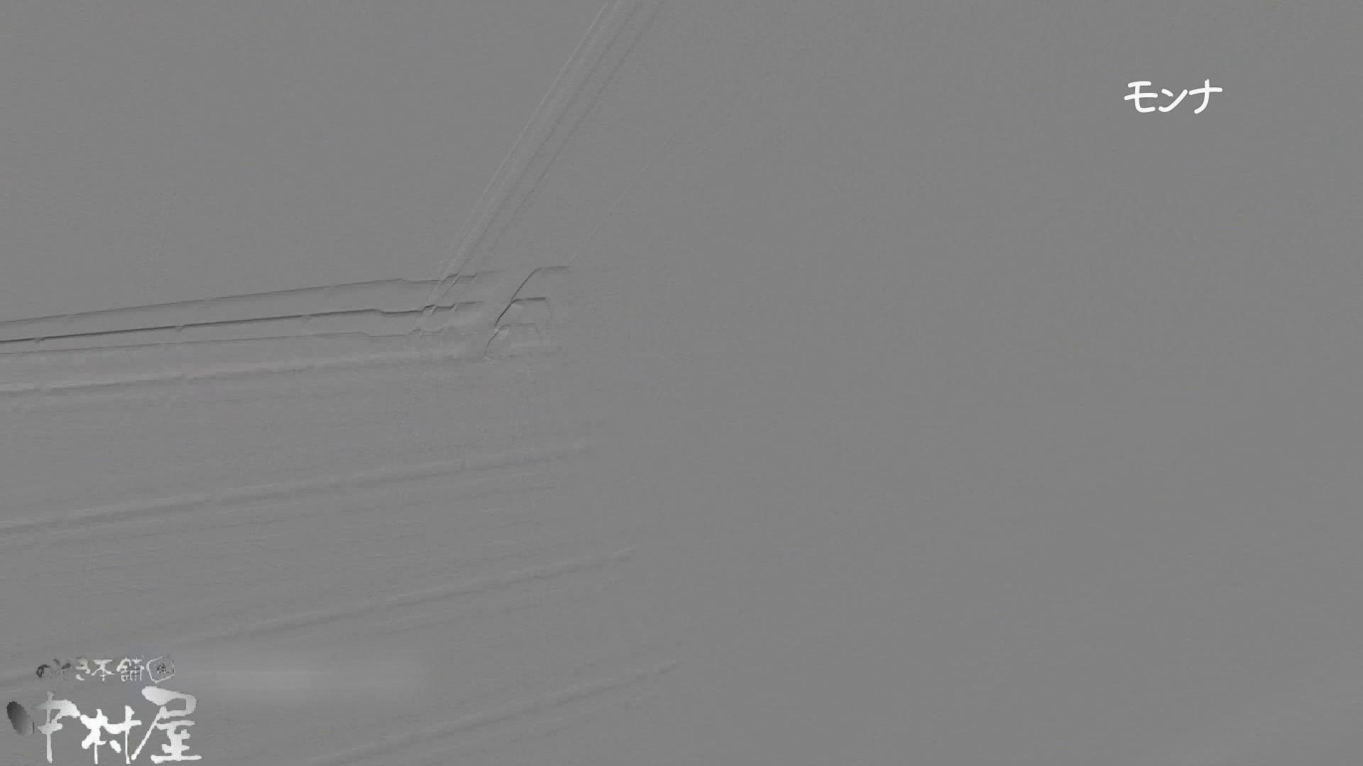 【美しい日本の未来 No.109】前編 覗き 盗撮動画紹介 70連発 63