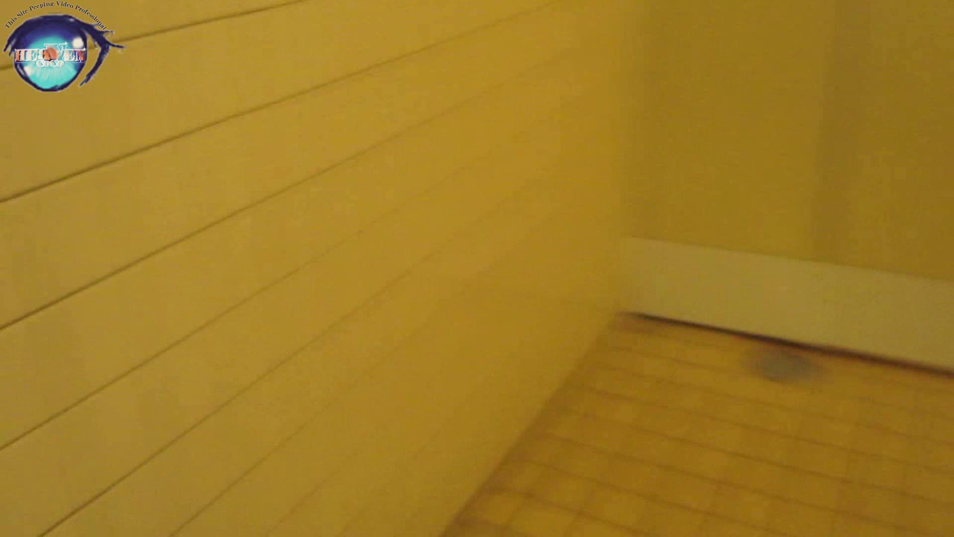 雅さんの独断と偏見で集めた動画集 厠編vol.07 厠 | OL女体  74連発 3