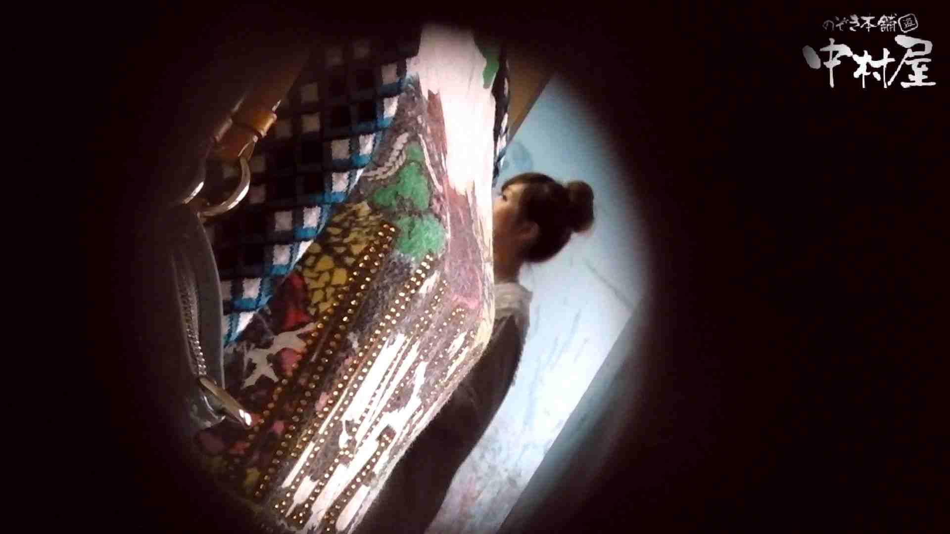 【世界の射窓から】世界の射窓から vol.5前編 洗面所   OL女体  76連発 1