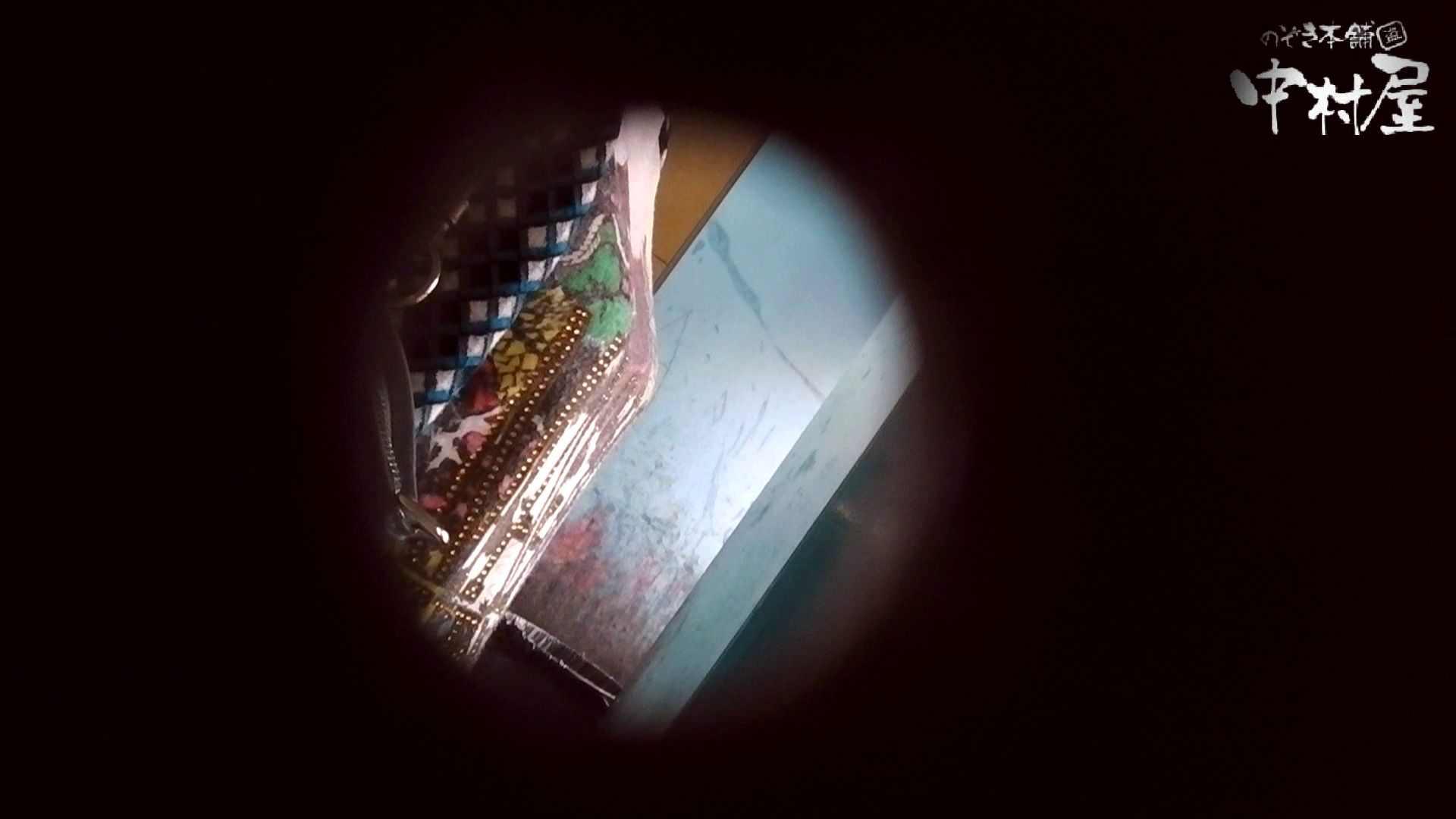 【世界の射窓から】世界の射窓から vol.5前編 洗面所  76連発 4