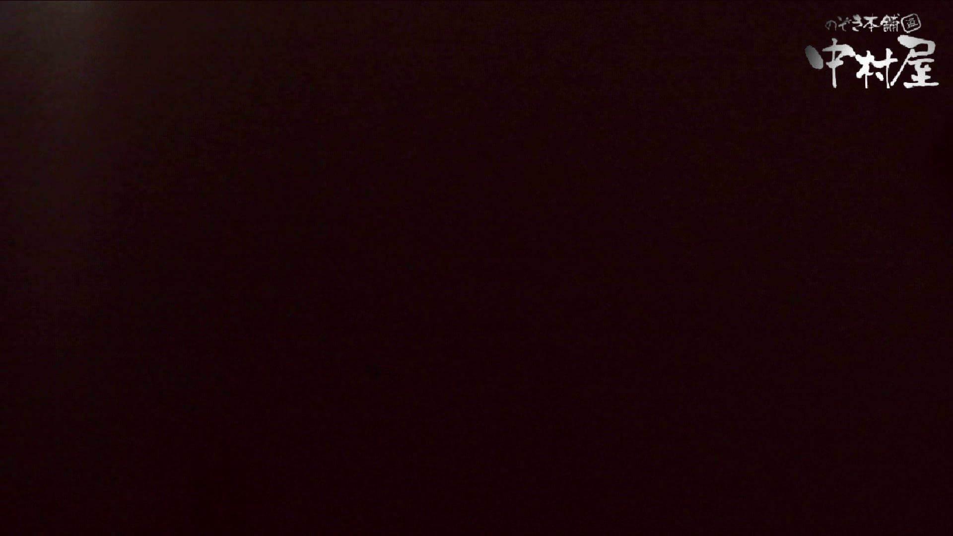 【世界の射窓から】世界の射窓から vol.5前編 洗面所   OL女体  76連発 7