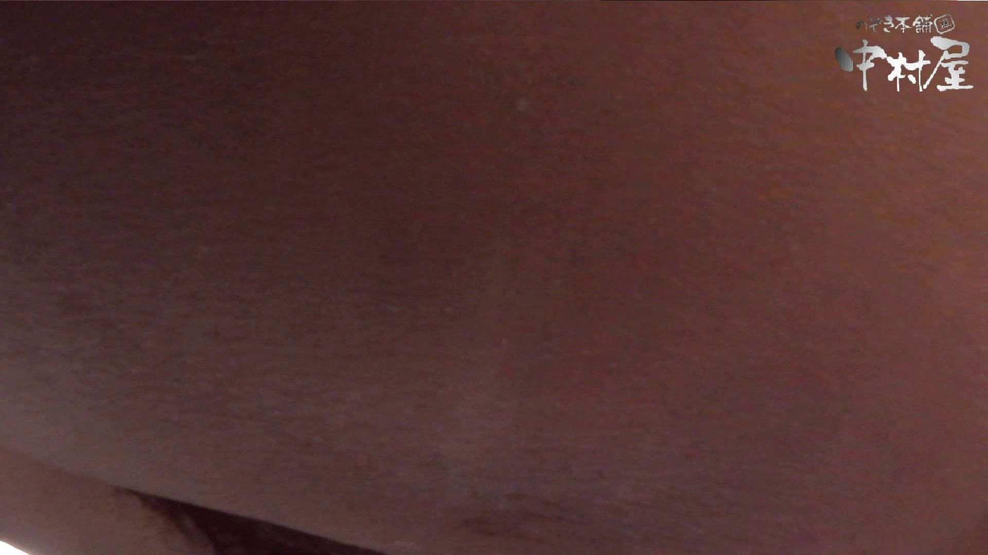 【世界の射窓から】世界の射窓から vol.5前編 洗面所   OL女体  76連発 15