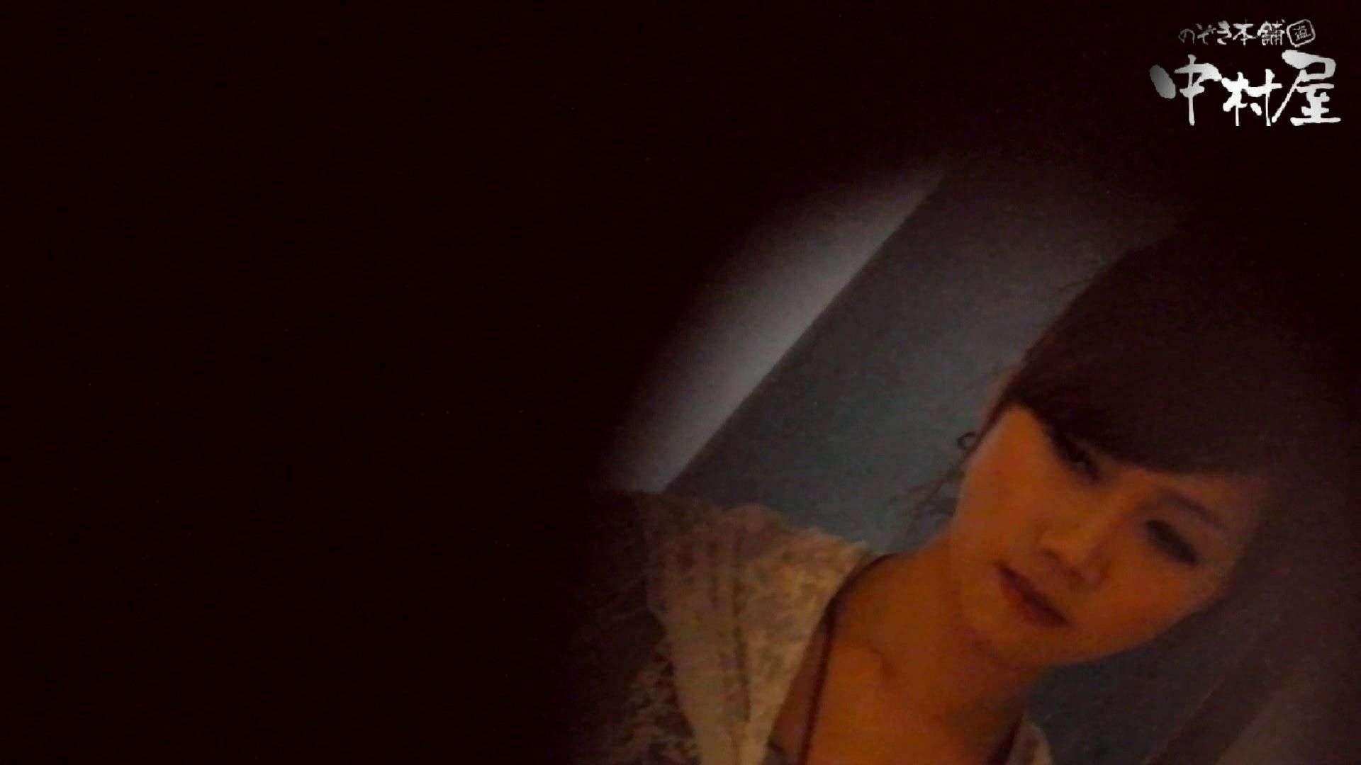 【世界の射窓から】世界の射窓から vol.5前編 洗面所  76連発 20