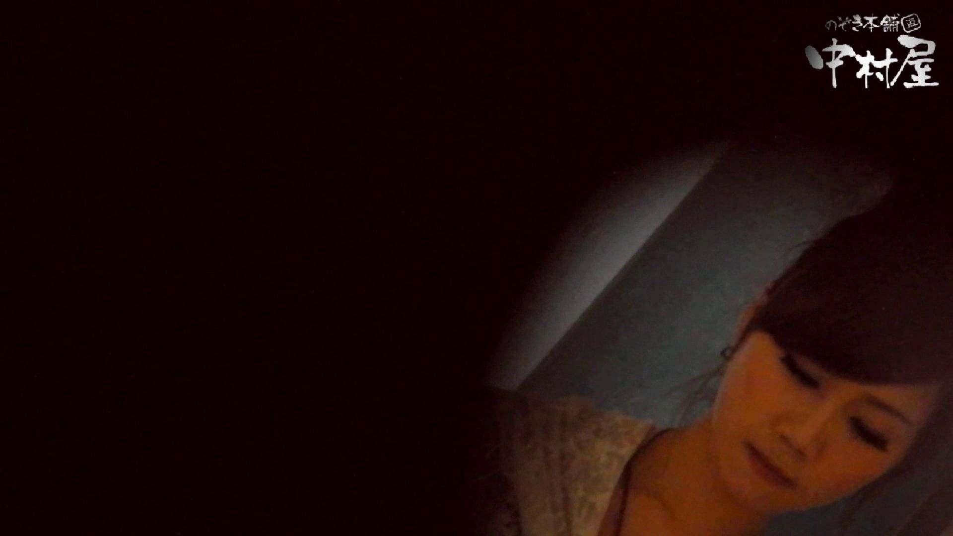 【世界の射窓から】世界の射窓から vol.5前編 洗面所  76連発 22