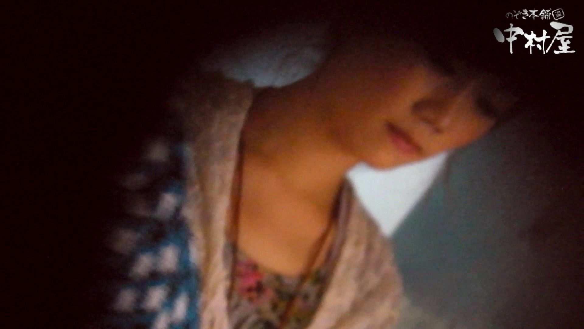 【世界の射窓から】世界の射窓から vol.5前編 洗面所   OL女体  76連発 25