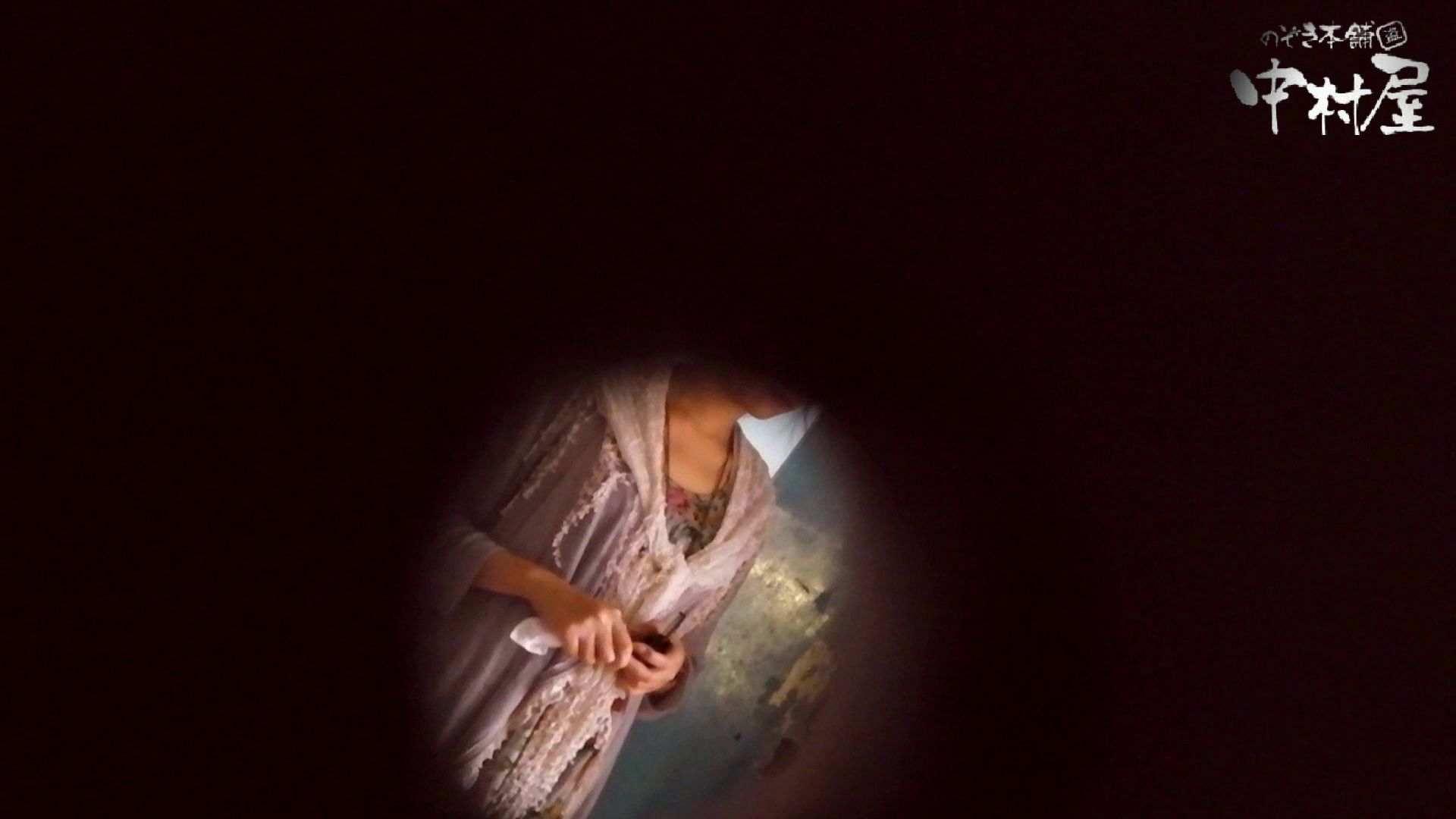 【世界の射窓から】世界の射窓から vol.5前編 洗面所  76連発 28