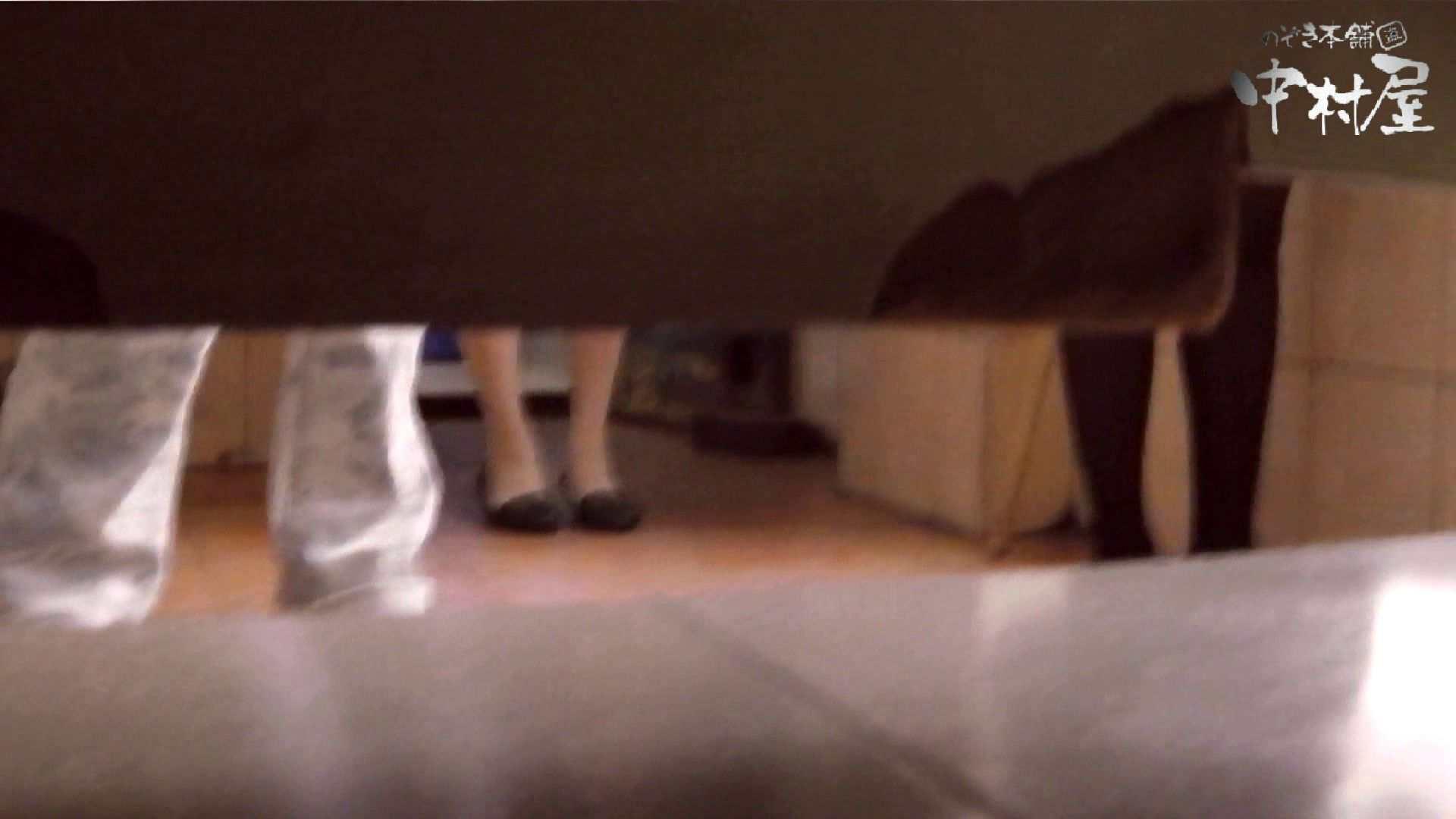 【世界の射窓から】世界の射窓から vol.5前編 洗面所   OL女体  76連発 29