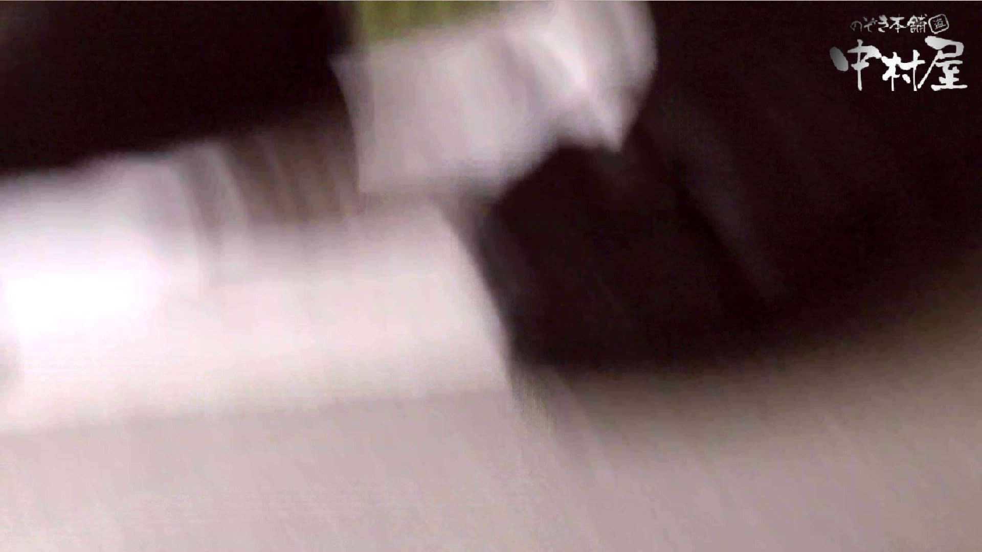 【世界の射窓から】世界の射窓から vol.5前編 洗面所   OL女体  76連発 43