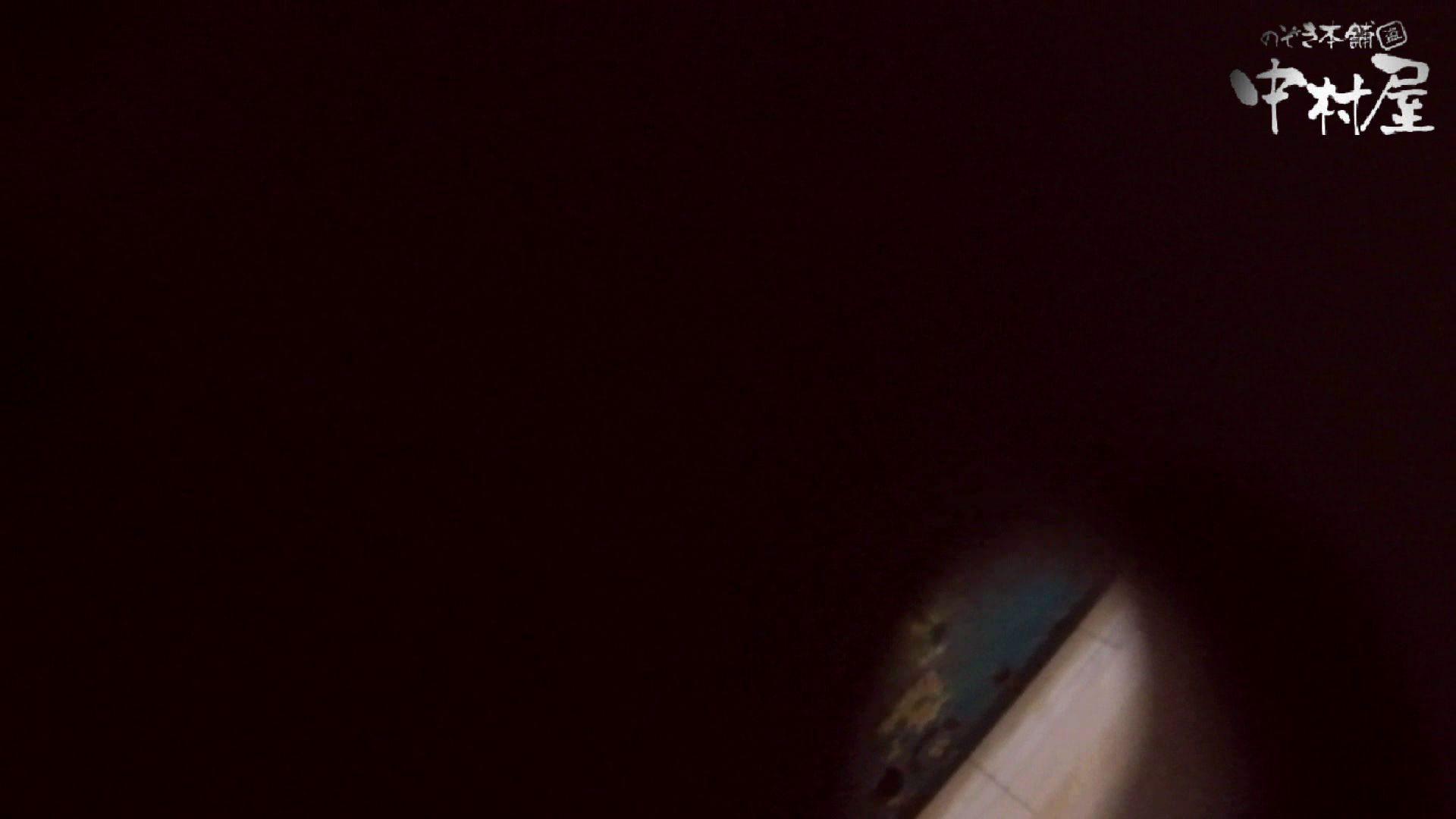 【世界の射窓から】世界の射窓から vol.5前編 洗面所  76連発 48