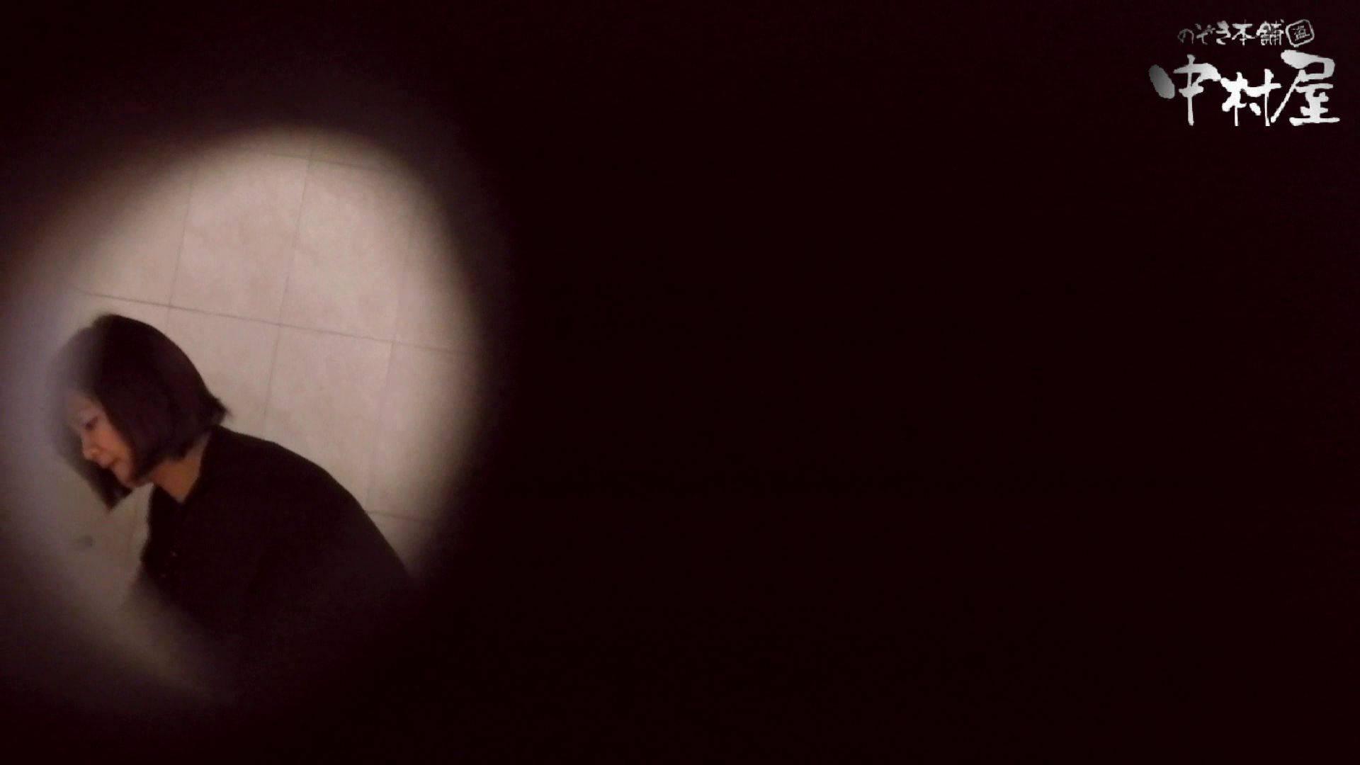 【世界の射窓から】世界の射窓から vol.5前編 洗面所   OL女体  76連発 49