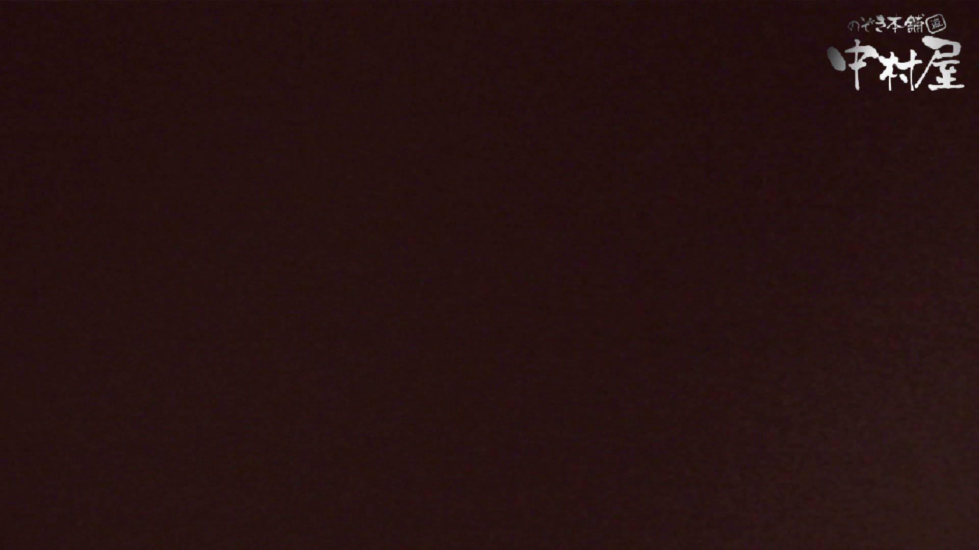 【世界の射窓から】世界の射窓から vol.5前編 洗面所  76連発 56