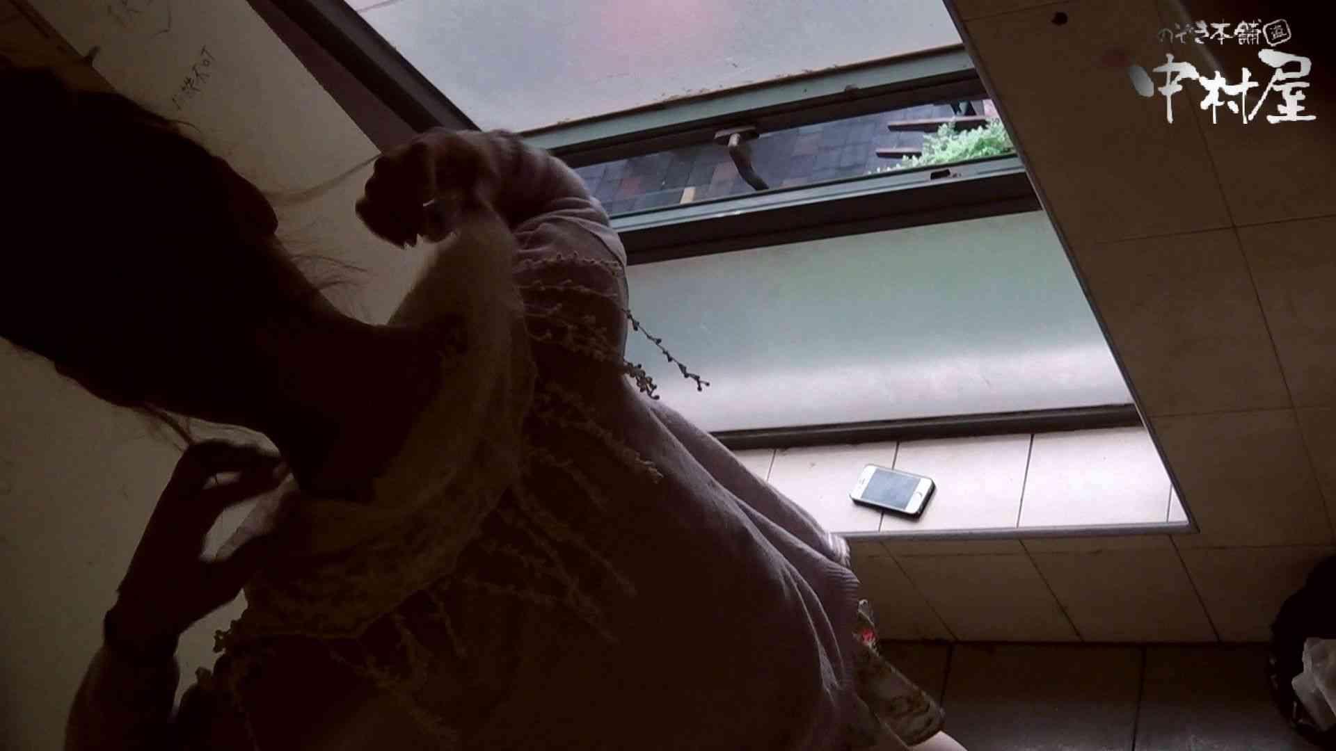 【世界の射窓から】世界の射窓から vol.5前編 洗面所  76連発 58
