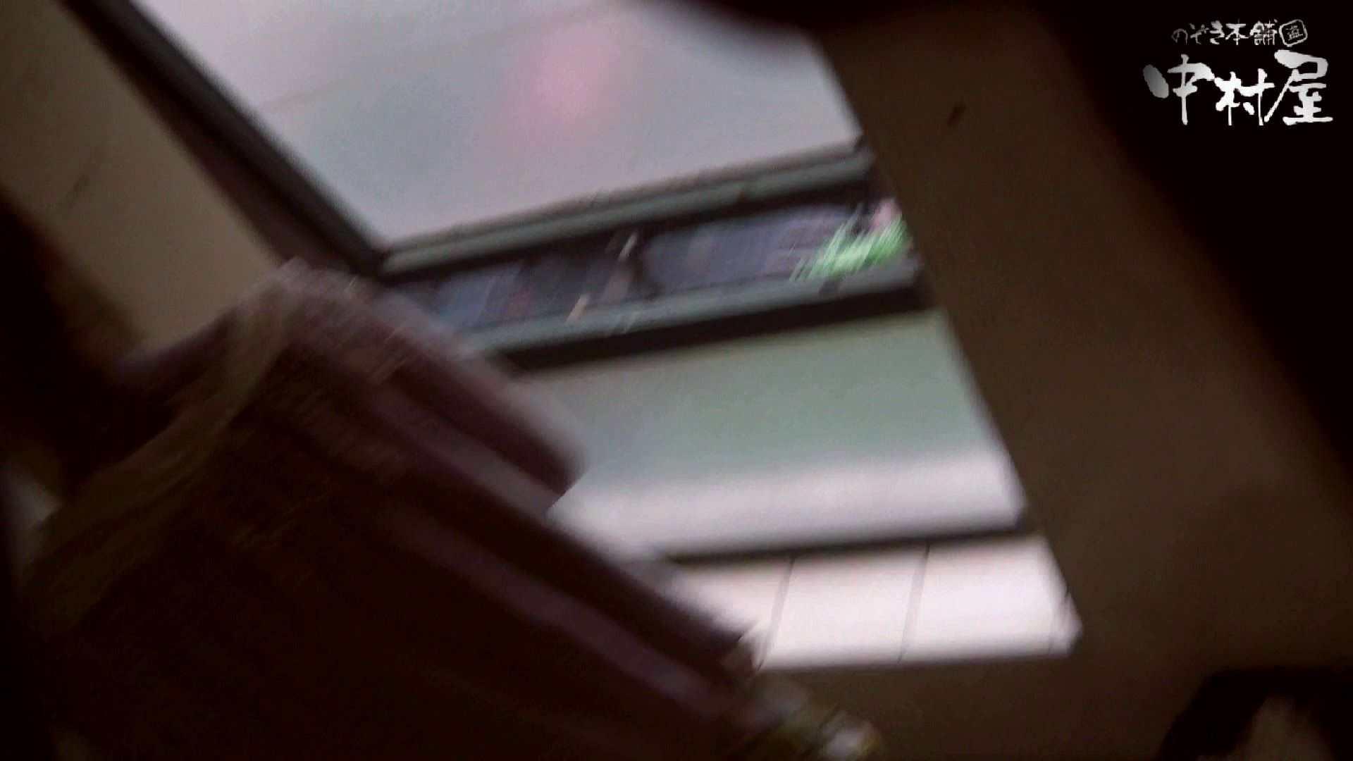 【世界の射窓から】世界の射窓から vol.5前編 洗面所   OL女体  76連発 59