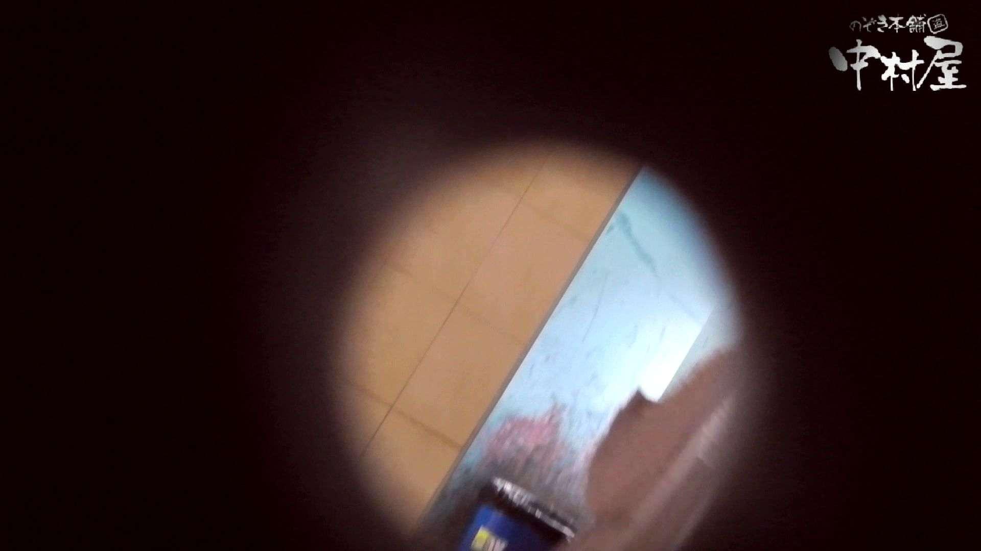 【世界の射窓から】世界の射窓から vol.5前編 洗面所  76連発 60