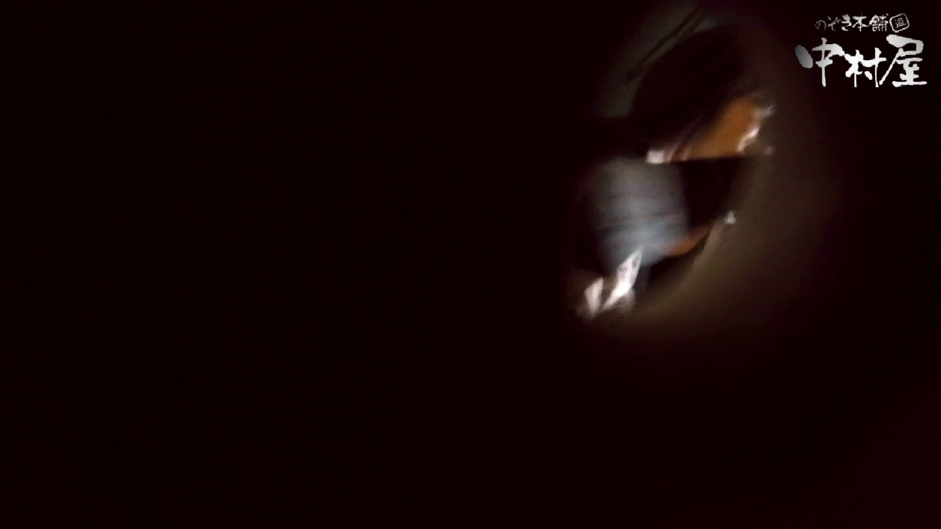【世界の射窓から】世界の射窓から vol.5前編 洗面所  76連発 64