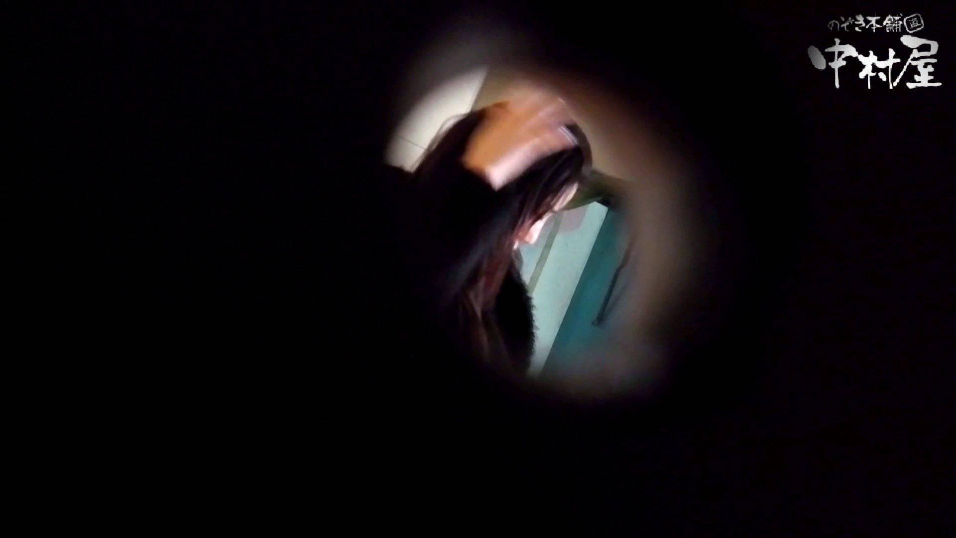 【世界の射窓から】世界の射窓から vol.7 洗面所 | OL女体  49連発 1