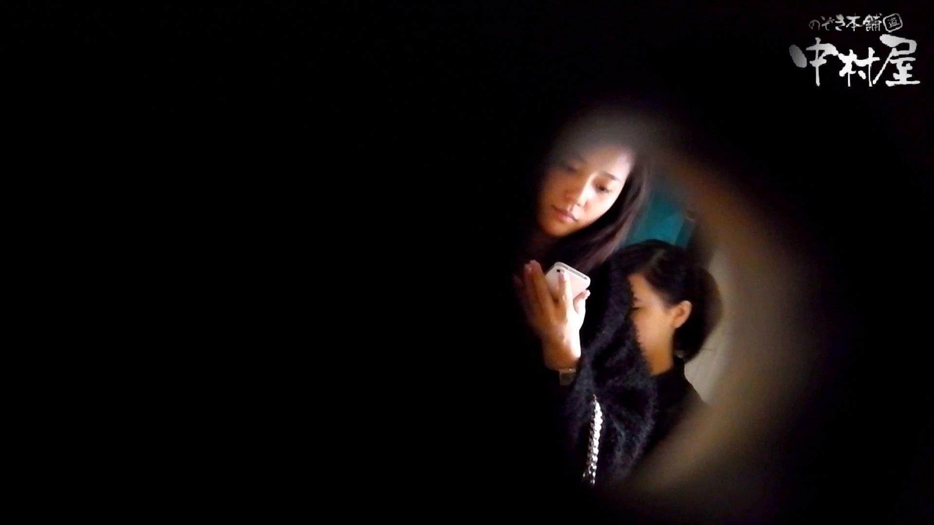 【世界の射窓から】世界の射窓から vol.7 洗面所 | OL女体  49連発 3