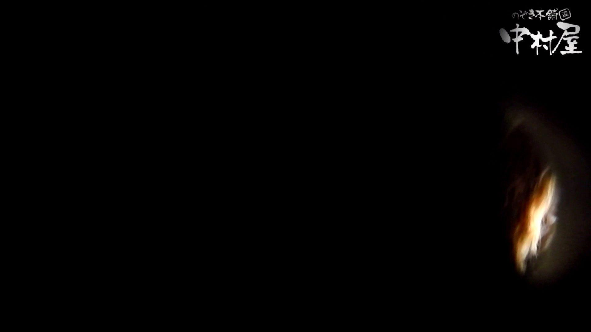 【世界の射窓から】世界の射窓から vol.7 洗面所  49連発 8