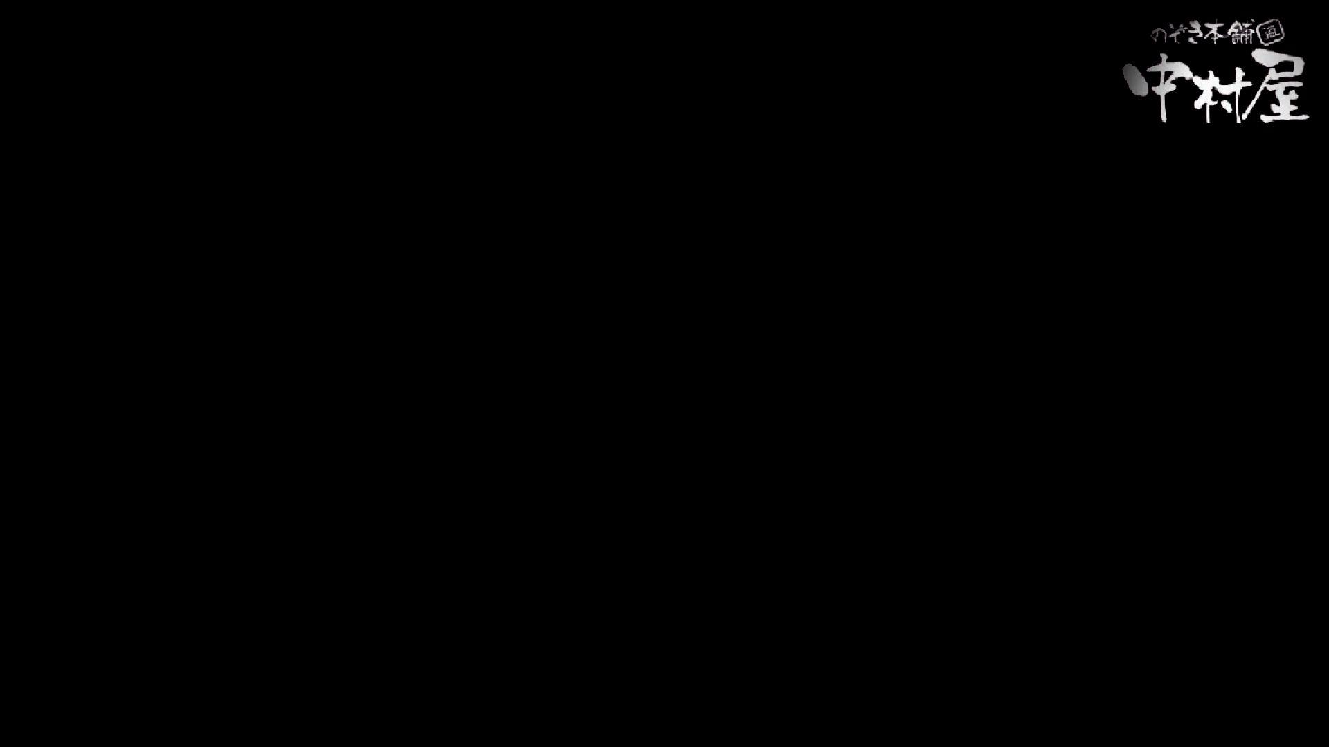【世界の射窓から】世界の射窓から vol.7 洗面所  49連発 10