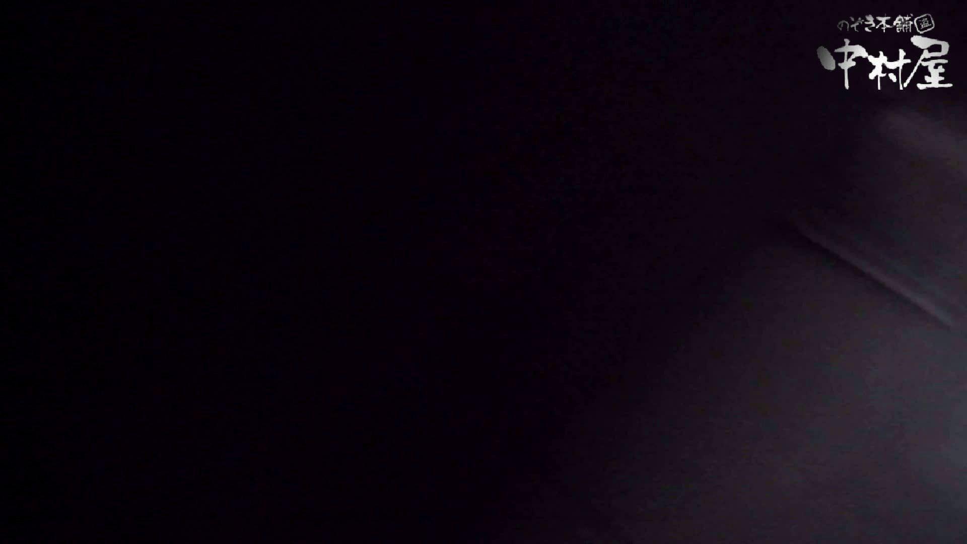 【世界の射窓から】世界の射窓から vol.7 洗面所 | OL女体  49連発 11