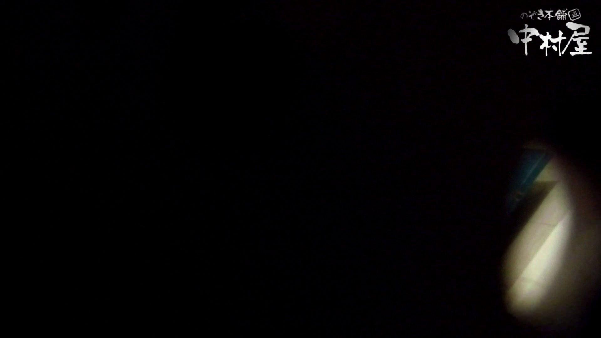【世界の射窓から】世界の射窓から vol.7 洗面所  49連発 32