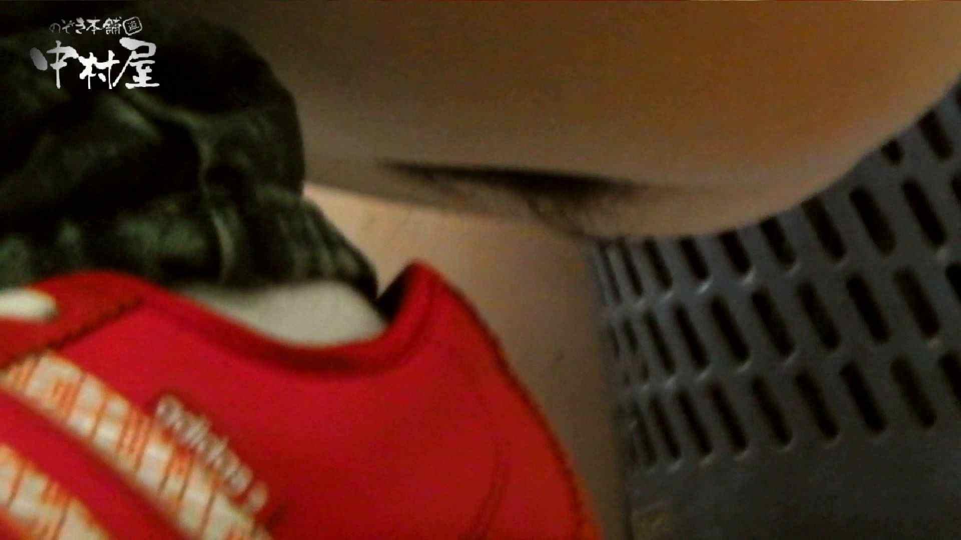 【世界の射窓から】世界の射窓から vol.10前編 OL女体 | 洗面所  41連発 3