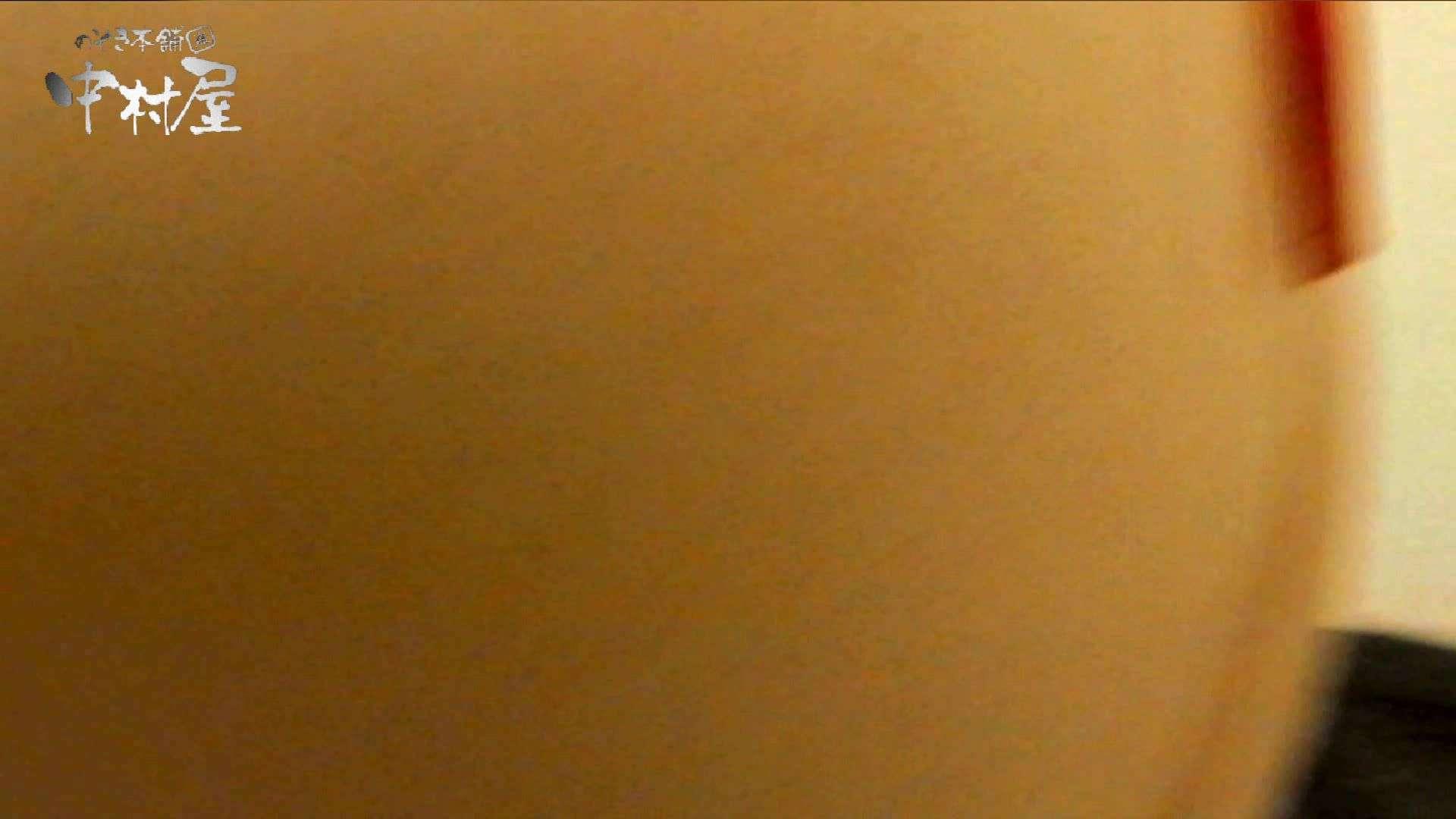 【世界の射窓から】世界の射窓から vol.10前編 OL女体  41連発 4