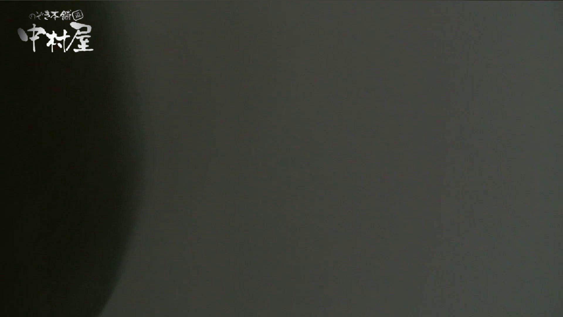 【世界の射窓から】世界の射窓から vol.10前編 OL女体 | 洗面所  41連発 7