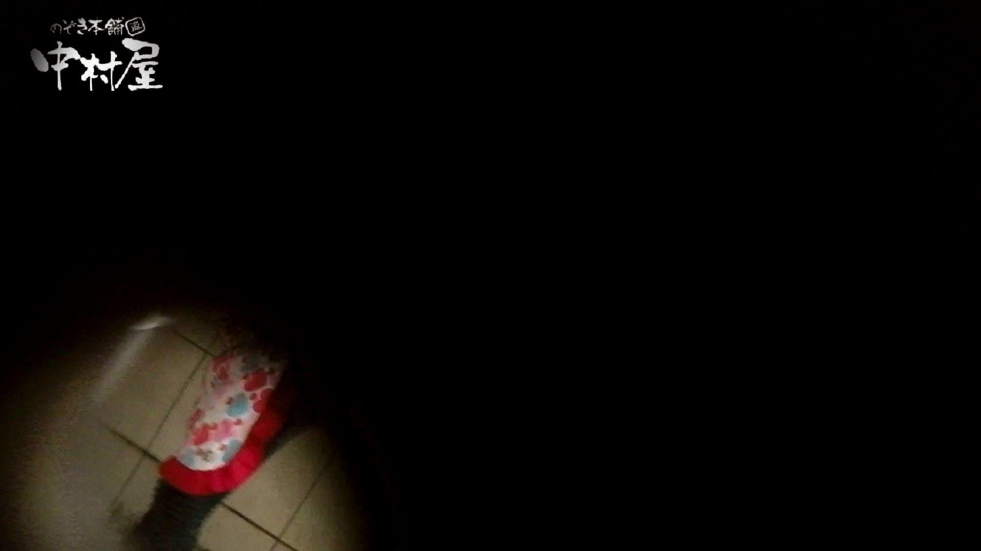【世界の射窓から】世界の射窓から vol.10前編 OL女体  41連発 10