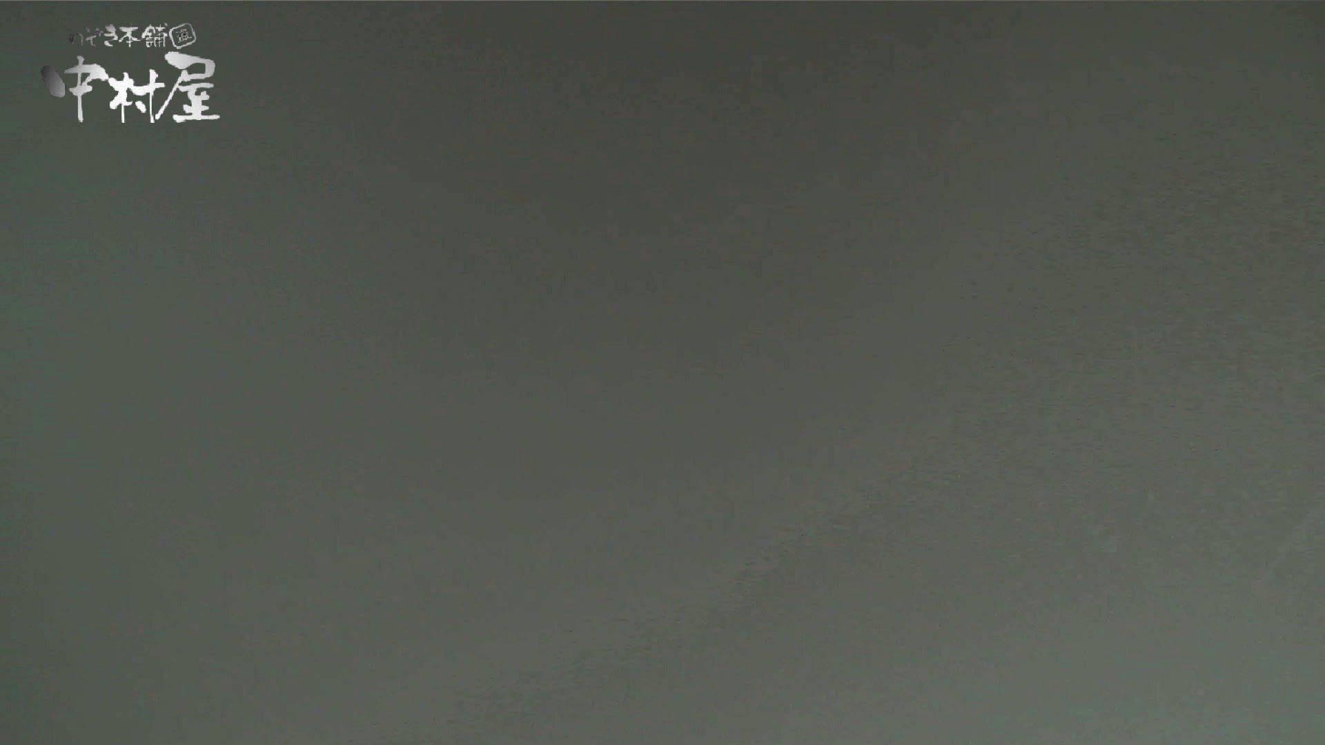 【世界の射窓から】世界の射窓から vol.10前編 OL女体  41連発 16