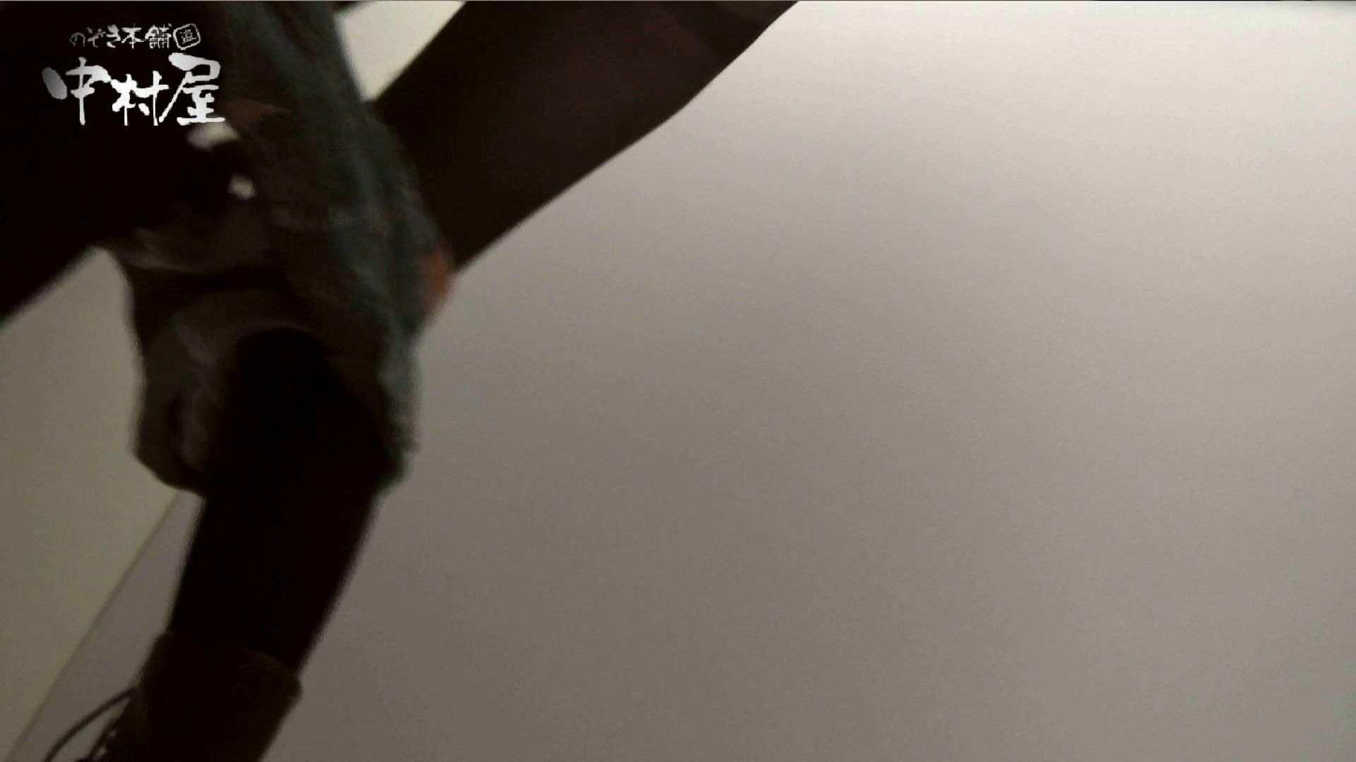【世界の射窓から】世界の射窓から vol.10前編 OL女体 | 洗面所  41連発 17