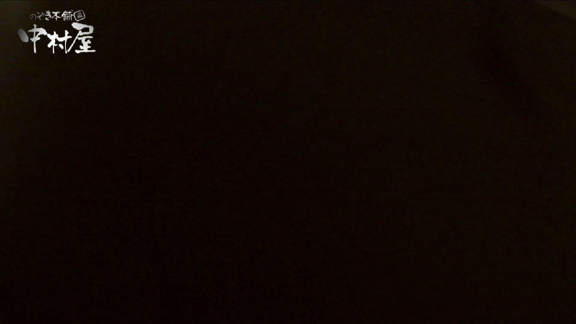 【世界の射窓から】世界の射窓から vol.10前編 OL女体 | 洗面所  41連発 31