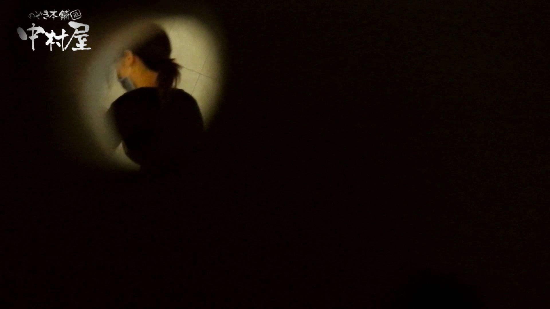 【世界の射窓から】世界の射窓から vol.10前編 OL女体  41連発 34