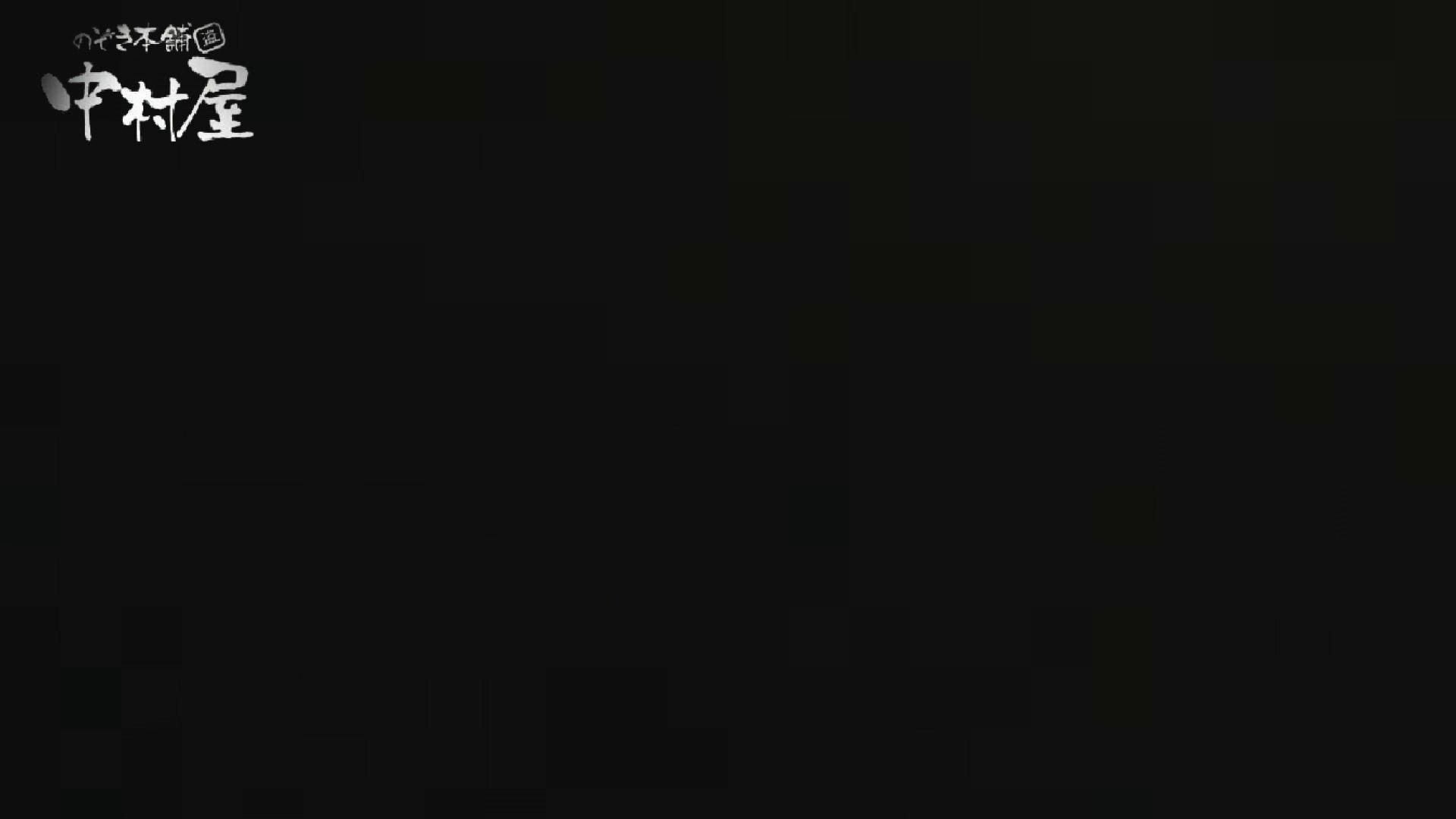 【世界の射窓から】世界の射窓から vol.18後編 洗面所  49連発 2