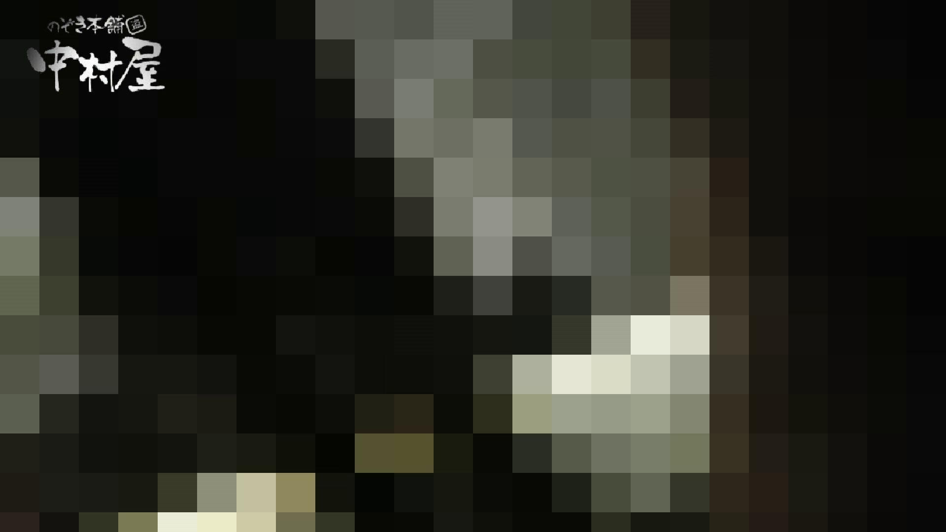 【世界の射窓から】世界の射窓から vol.18後編 洗面所  49連発 10