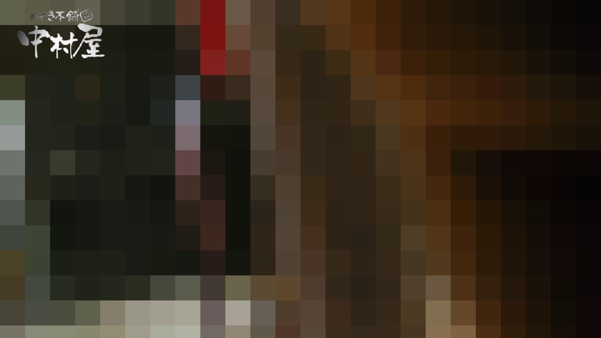 【世界の射窓から】世界の射窓から vol.18後編 洗面所  49連発 14