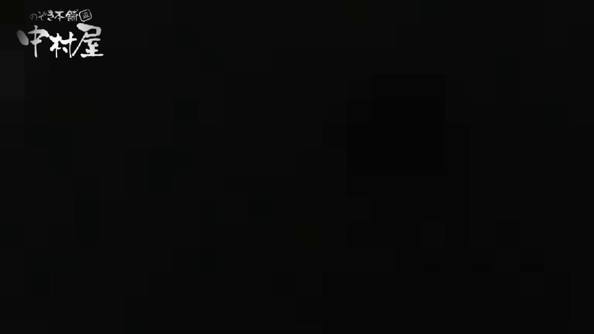【世界の射窓から】世界の射窓から vol.18後編 洗面所  49連発 24