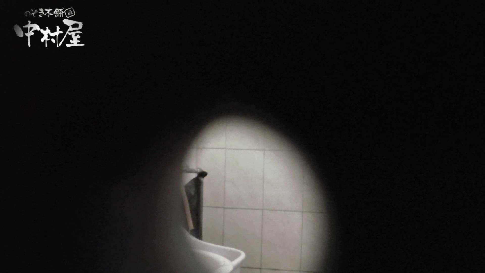 【世界の射窓から】世界の射窓から vol.18後編 洗面所  49連発 26