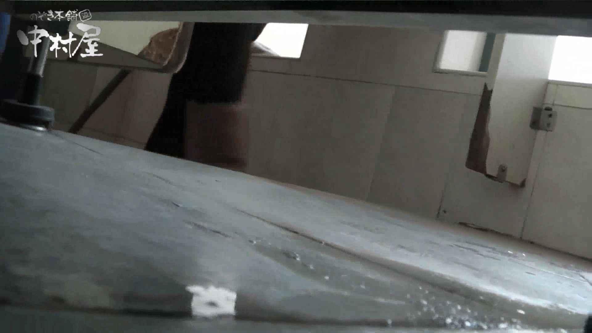 【世界の射窓から】世界の射窓から vol.18後編 洗面所   OL女体  49連発 35