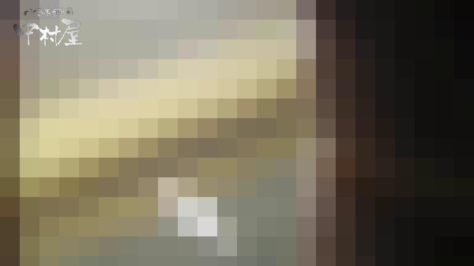 【世界の射窓から】世界の射窓から vol.18後編 洗面所   OL女体  49連発 45