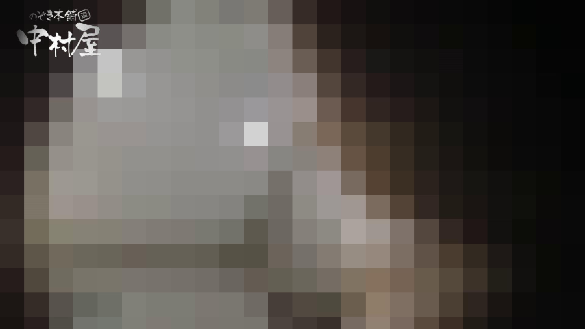 【世界の射窓から】世界の射窓から vol.18後編 洗面所  49連発 46