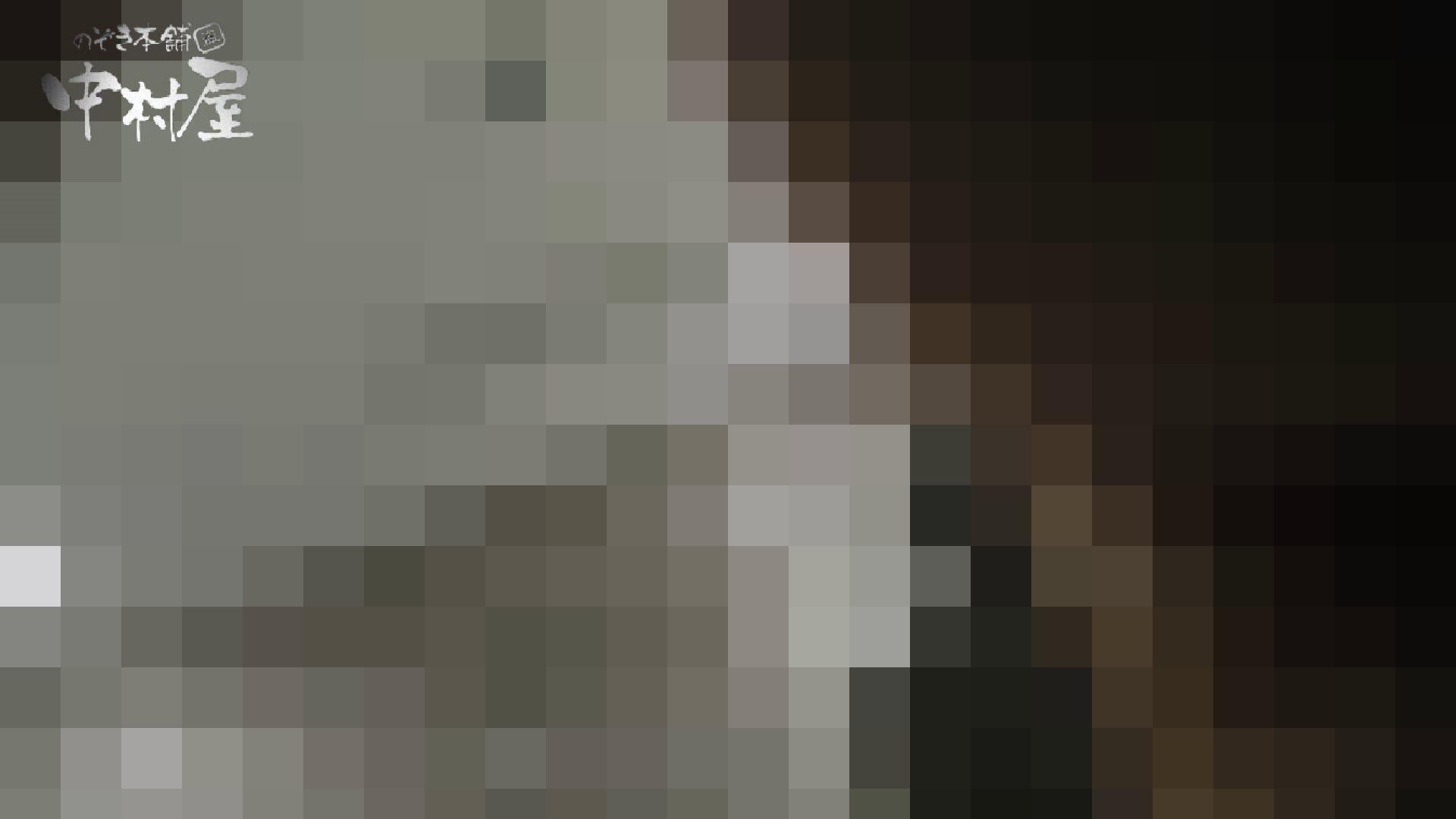 【世界の射窓から】世界の射窓から vol.18後編 洗面所   OL女体  49連発 47
