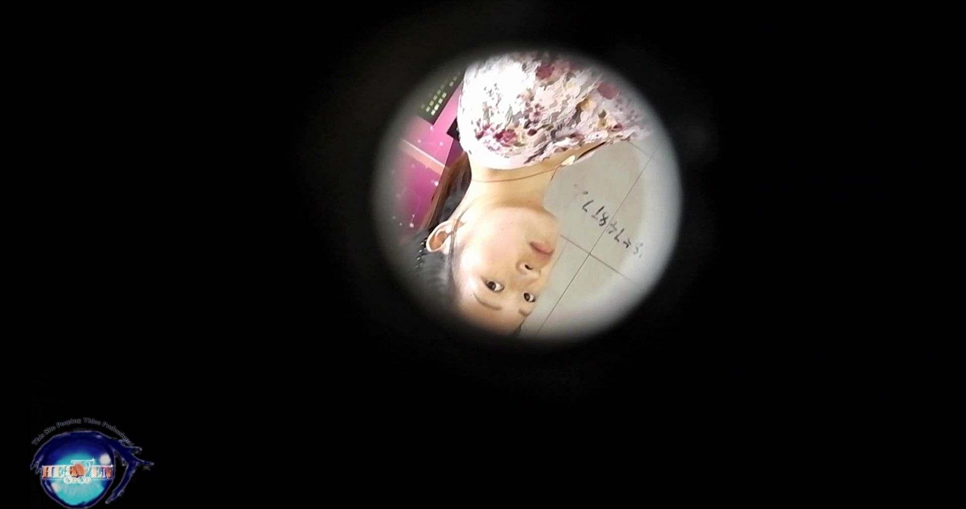世界の射窓から~ステーション編~vol.34 無料動画のモデルつい本番登場Ⅱやっぱり違います 本番 | OL女体  104連発 79