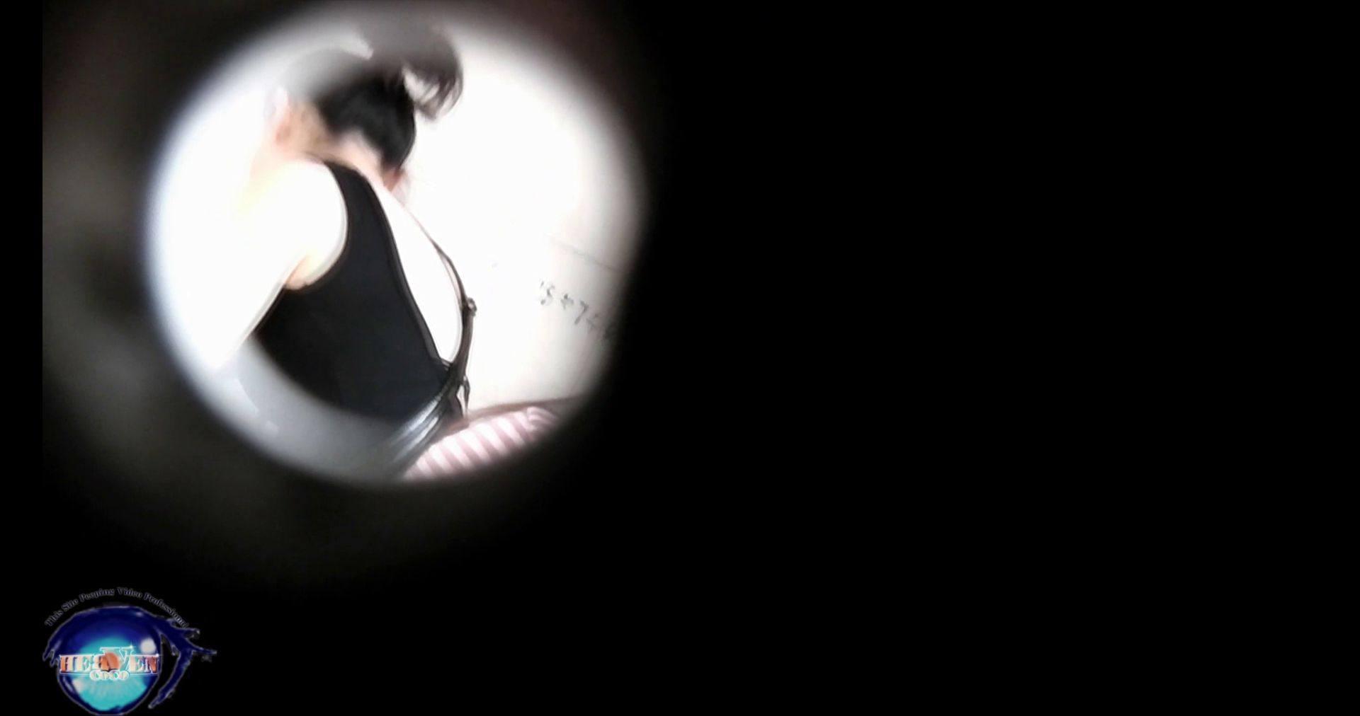 世界の射窓から~ステーション編~vol.34 無料動画のモデルつい本番登場Ⅱやっぱり違います 本番 | OL女体  104連発 93