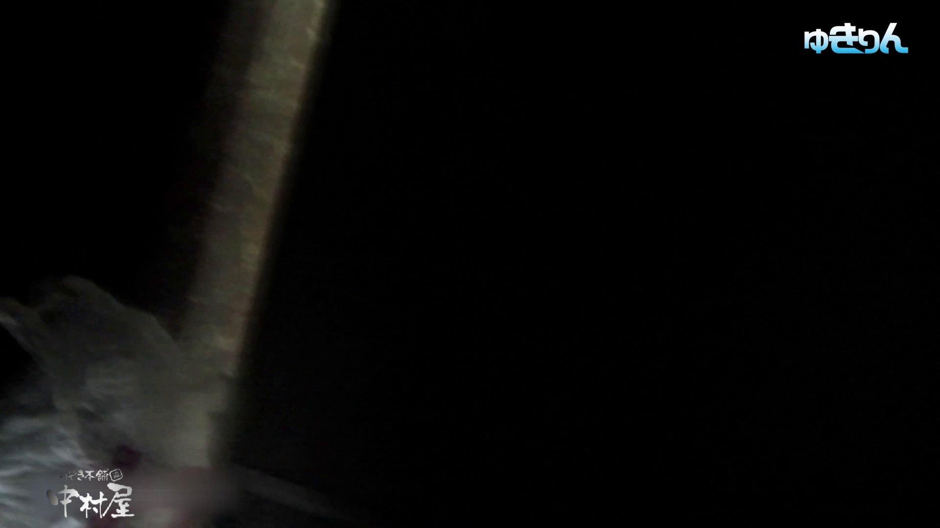 世界の射窓から~ステーション編 vol59 ユキリン奮闘!!新しいカメラに変更しました。前編 OL女体  51連発 14