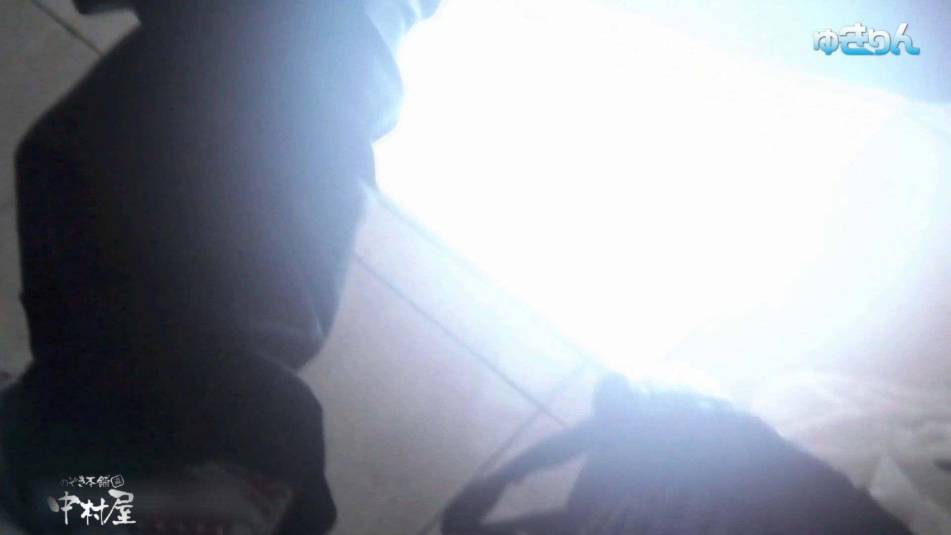 世界の射窓から~ステーション編 vol59 ユキリン奮闘!!新しいカメラに変更しました。前編 OL女体   0  51連発 19