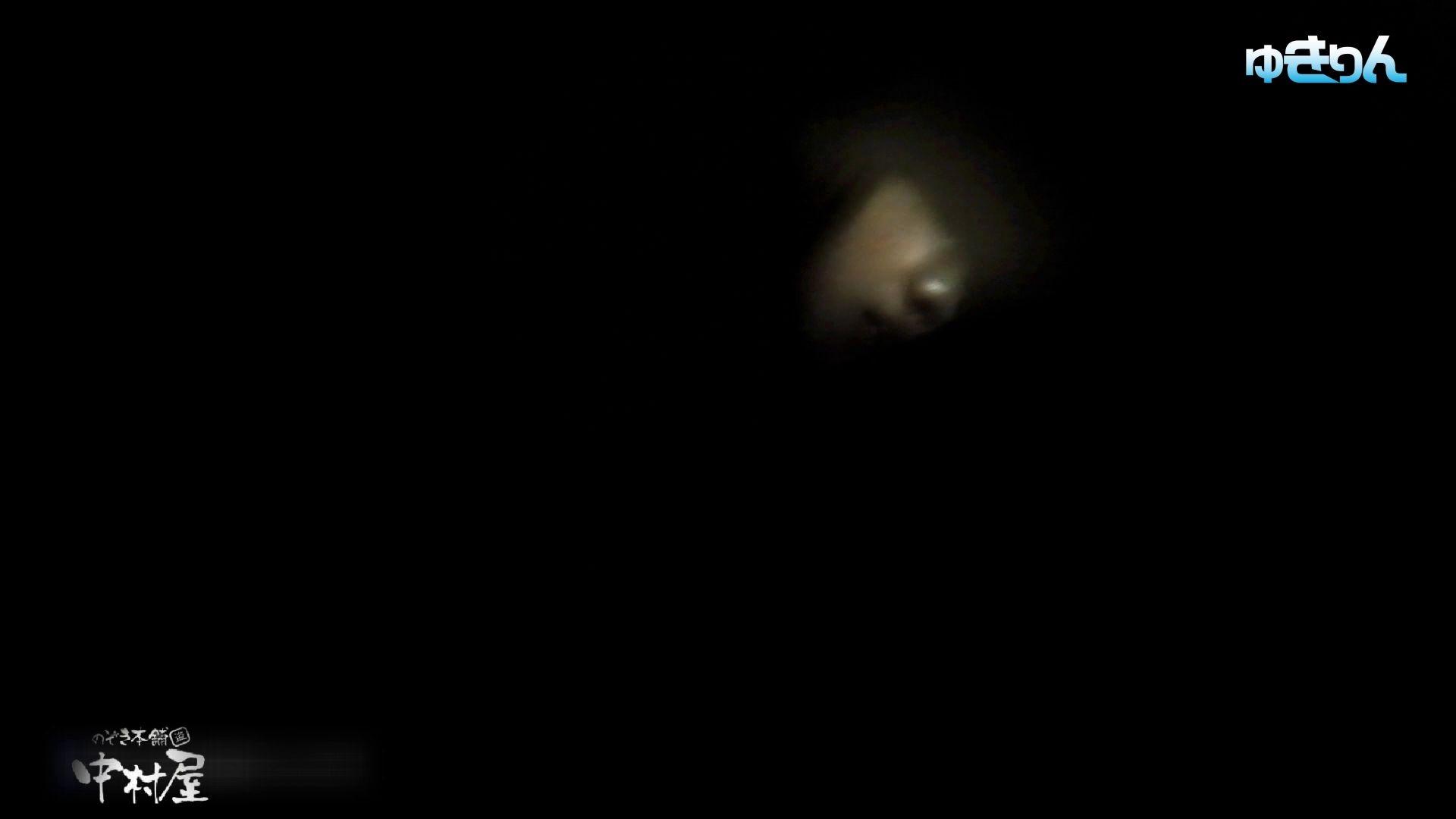 世界の射窓から~ステーション編 vol59 ユキリン奮闘!!新しいカメラに変更しました。前編 OL女体   0  51連発 25