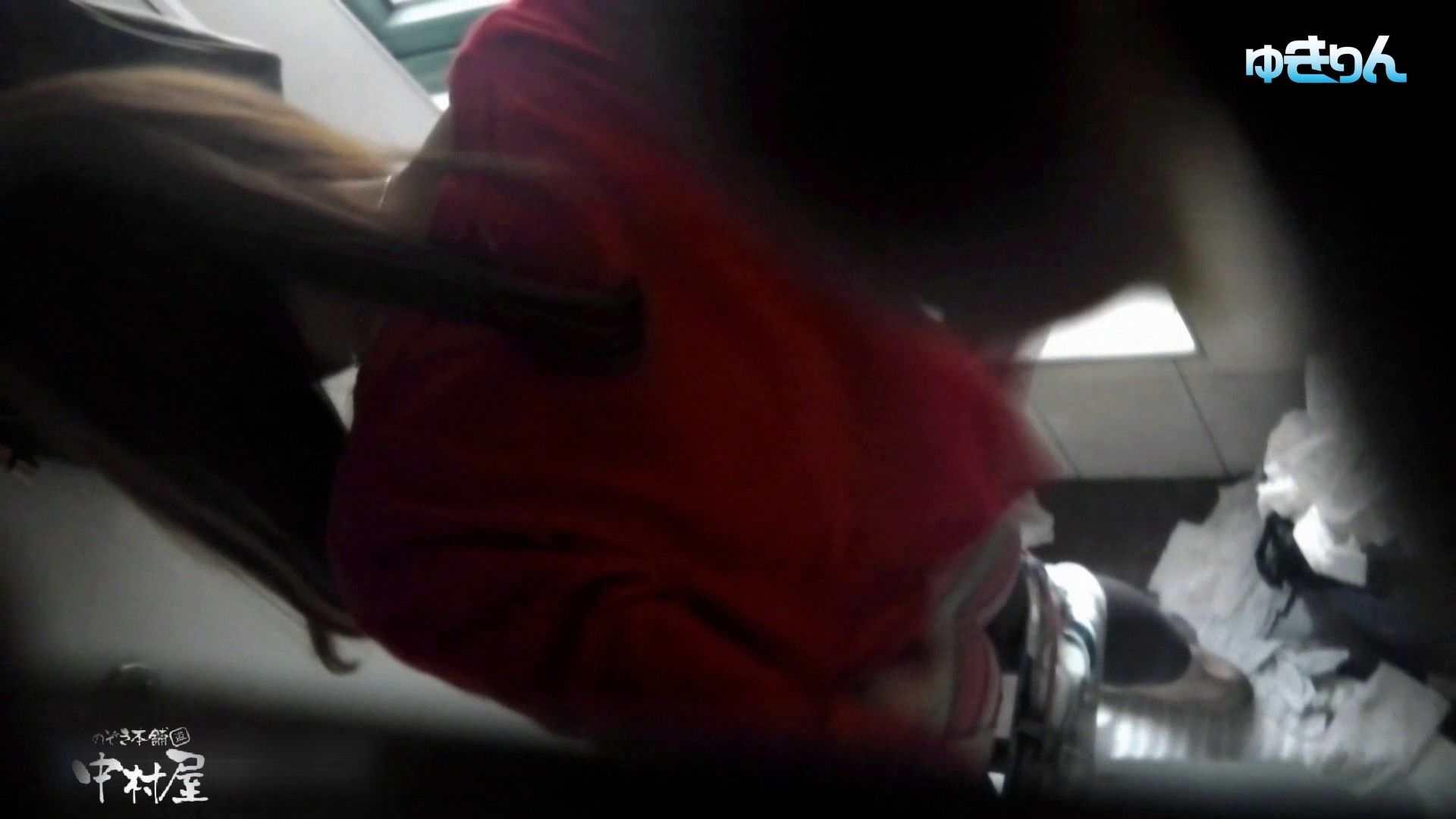 世界の射窓から~ステーション編 vol59 ユキリン奮闘!!新しいカメラに変更しました。前編 OL女体   0  51連発 45